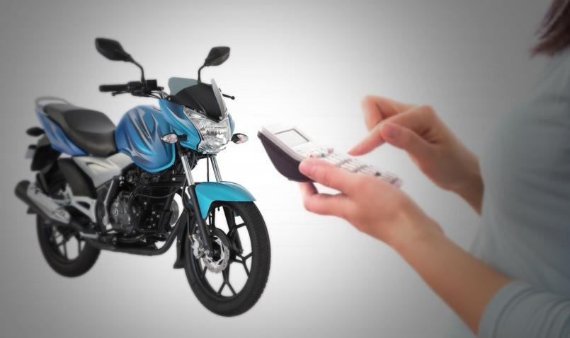 Two Wheeler Insurance Quotes Calculator